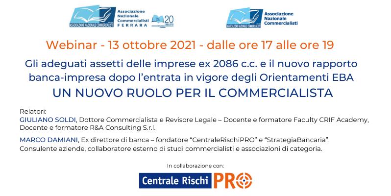 Evento centrale rischi pro normativa EBA 13 ottobre 2021 anc Ferrara